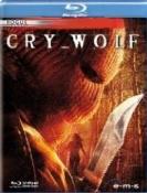 Cry Wolf (Blu-ray)