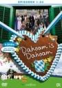 Dahoam is Dahoam - Staffel 1