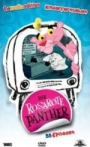 Der rosarote Panther - 33 Episoden
