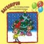 Hatschipuh - Folge 3: Die Christbaumdiebe & Der Schokoladennikolaus