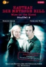 Hautnah - Die Methode Hill: Staffel 2