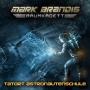 Mark Brandis - Raumkadett - 03: Tatort Astronautenschule