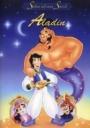 Sieben auf einen Streich - Aladin