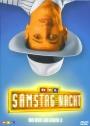 RTL Samstag Nacht - Das Beste aus Staffel 3