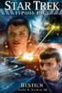Star Trek Typhon Pact 3: Bestien