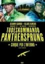 Todeskommando Panthersprung