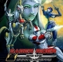 """""""Saber Rider""""-Videospiel erscheint 2011"""